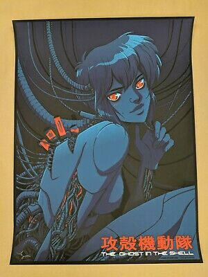 Becky Cloonan Ghost in the Shell Variant Glow in the Dark Mondo Movie Poster Art