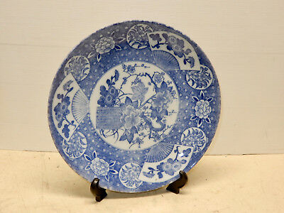 Antique Japanese Blue And White 12 Inch Charger Plate