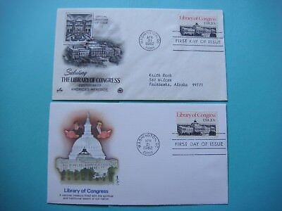 Lot of 2  FDC 4-21-1982 - Library of Congress - First day of issue. lot#432