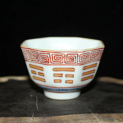 Chinese Old Marked Famille Rose Colored Eight Diagrams Pattern Porcelain Cup