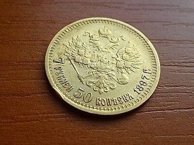 RUSSIAN EMPIRE- 7 Roubles 50 Kopeks 1897 А.Г Gold Coin Nicholas II 1881-1917 AD.