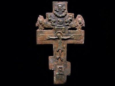 Authentic Antique Huge Russian Orthodox Icon Prayer Cross, As Found Condition++