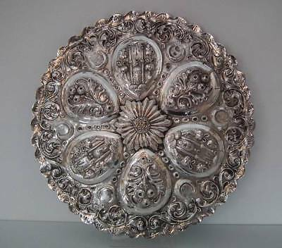 Large Antique Islamic Turkish Ottoman Silver Mirror Tughra of Sultan Abdul Aziz