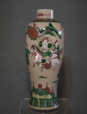 Antique Chinese Qing Dynasty Famille Rose Porcelain Vase Warriors With Sword