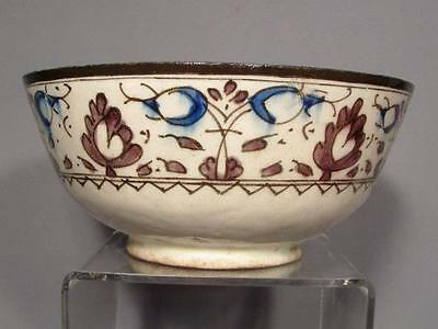 Large Antique Indo Persian Qajar Dynasty Islamic Ceramic Bowl 18 Century Signed