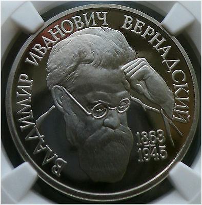 13-A. 1993(L) Russia NGC PF 69 Ultra Cameo Rouble 1 RUSSIA VERNADSKY