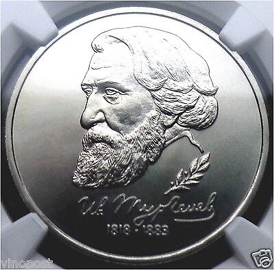 22. 1993(L) Russia NGC MS 67 Rouble 1 TURGENEV Rubel Rouble