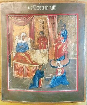 IKONWORLD: ANTIQUE 18c HAND PAINTED  RUSSIAN ICON THE PRESENTATION OF THE LORD