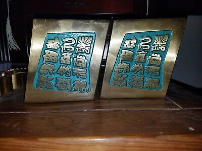 Twelve Tribes Of Israel Symbols Brass Bookends