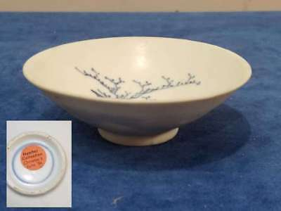 Chinese Blue & White Porcelain Transitional Ming Bowl, Hatcher Collection, #2