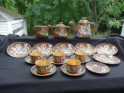 🐉 SATSUMA Dragon Ware Moriage Tea Set w/ The 3 Immortal Gods Vintage Porcelain