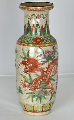 Antique Chinese Famille Verte Hand Painted Double Dragon Vase