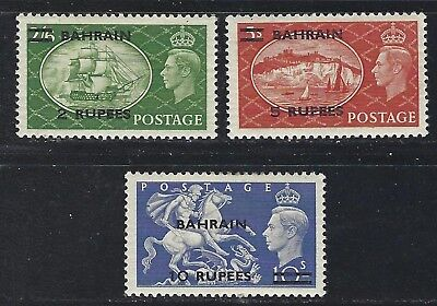 1951 Bahrain Scott #78-80 (SG #77-79) – Surcharged KGVI Set of 3 Hi-Values – MH