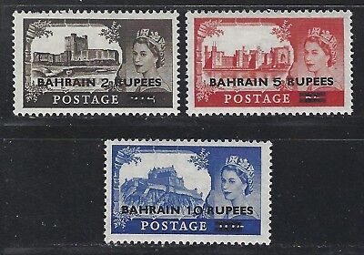 1955 Bahrain Scott #96-98 (SG #94-96) – Type I Surcharged QEII Set of 3 - MH