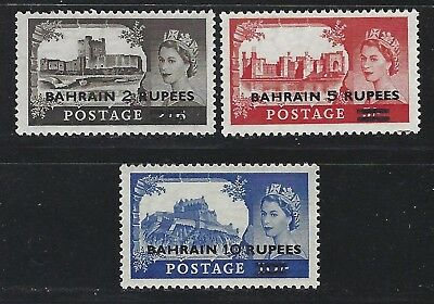 1955 Bahrain SG #94a-96a (Scott #96-98) – Type II Surcharged QEII Set of 3 - MH