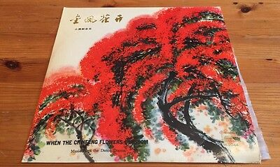 LP * When the chinfeng flowers blossom * M-2044 * china record company Yuan-Iung