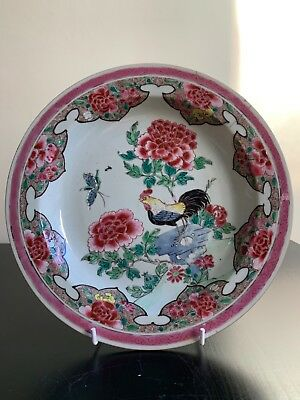 An Antique Chinese YongZheng Famille Rose Plate