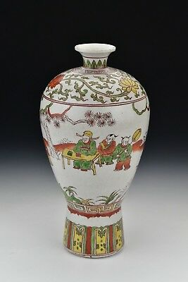 Chinese Republic Period Meiping Porcelain Vase w/ Characters