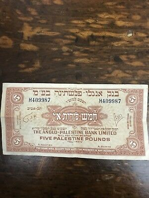 5 Palestine Pounds 1948-1951 The Anglo-Palestine Bank Excellent Crisp Condition