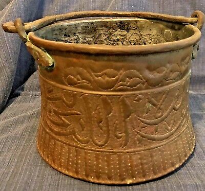 Antique Turkish Copper Cauldron Kettle Pot Hammered Etched Dove-Tailed