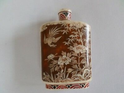 Antique Asian Snuff Bottle, Painted Scenes