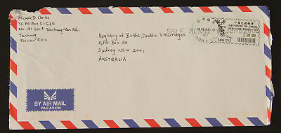 2003 Taiwan China to Australia Frama ATM commercial cover