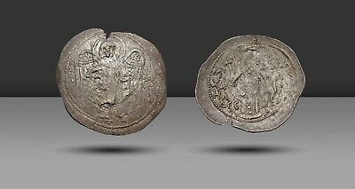 Michael VIII Palaeologus. 1261-1282. AR Trachy, Extremely Rare