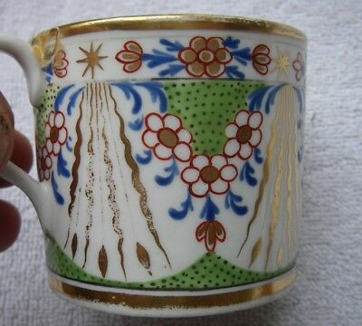 Early EUROPEAN Porcelain DRUM FORM TEACUP-English? AS IS-NR