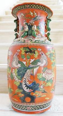 Antique Chinese Canton Famille Rose Birds, Chilong, Foo Dog Handle Iron Red Vase
