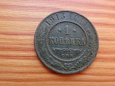 RUSSIAN EMPIRE-1 Kopek 1913 Copper Coin St. Petersburg Nicholas II 1881-1917 AD.