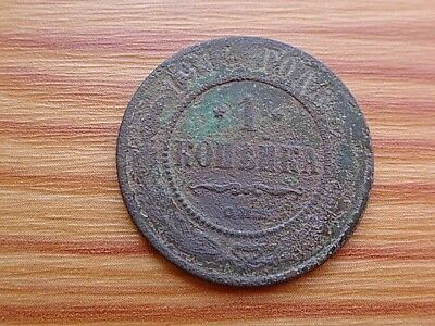 RUSSIAN EMPIRE-1 Kopek 1914 Copper Coin St. Petersburg Nicholas II 1881-1917 AD.