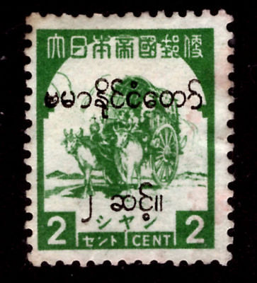 Japanese Occupation Of Burma With Ovpt Error Mounted Mint  lot-42