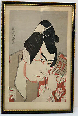 Japanese Woodblock Print Antique  Framed Picture