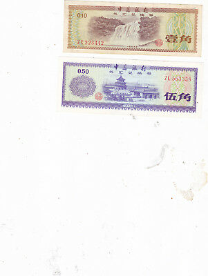 2 Foreign Exchange Certificates from China