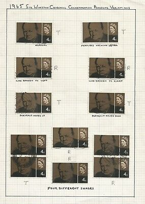 1965 CHURCHILL 4d COMMEMORATIVES WITH FLAWS/VARIATIONS.