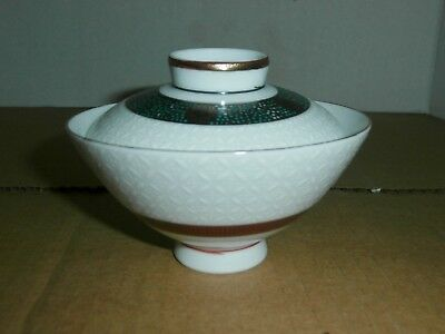 Vintage Japanese Covered Rice Bowl Hand Painted Signed On Bottom
