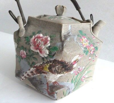 "Very Rare Antique Japanese Banko Petagon Glazed clay Teapot 5"" Artist Mark"
