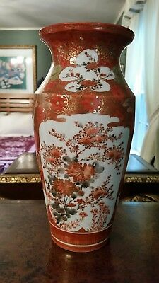 Japanese Antique Gilt, iron red Kutani Porcelain Vase, blossoms, birds