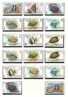 Sharjah Khor Fakkan 1966 Fishes Set Complete + Currency Set with Extra Variety