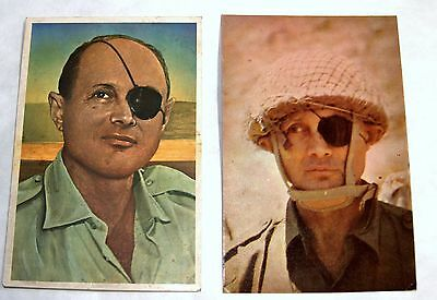 Moshe Dayan Israel Postcard + Photo 6 Days War Jerusalem Liberation Judaica