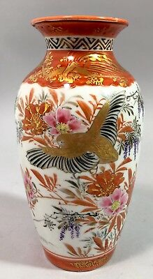 Antique Meiji Japanese porcelain red gold Kutani vase floral birds signed