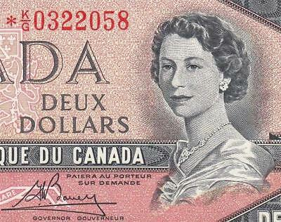 1954 BANK OF CANADA QEII $2 **STAR NOTE** (( aUNC ))