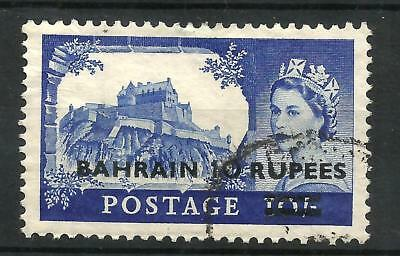Bahrain QEII 10R Type II surch used, Cat. £100 distance between 1 & 0 in 10 is 0