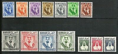 Bahrain 1960 set of 11, also 1957 local stamps set of 3 all in UM condition mint