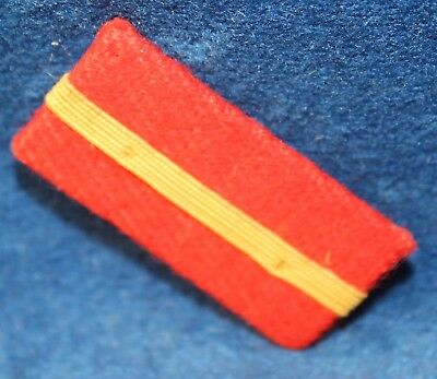 Vintage Wwii Imperial Japanese Army Leading Private Collar Tab     2708