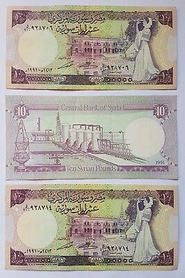 CENTRAL BANK of SYRIA  Ten Pounds. 3 consecutive notes in mint condition Unc.