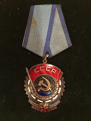 Soviet Union Order of Labor Of Red Banner