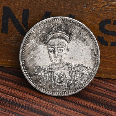Emperor Tongzhi in Qing Dynasty Commemorative Coins DECO