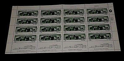 1975, Israel #560, Architecture, Sheet/16, Nice! Look!,