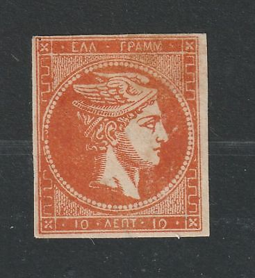 Greece Hermes Head 10L control number 1 insted of 10 vf MNG